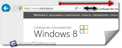 internet explorer 11 address bar too short